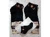 جوراب زنانه فانتزی زنجیری