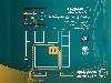 نمایشگاه صنعت تهران در روز یکشنبه 19 بهمن 99 برگذار خواهد گردید