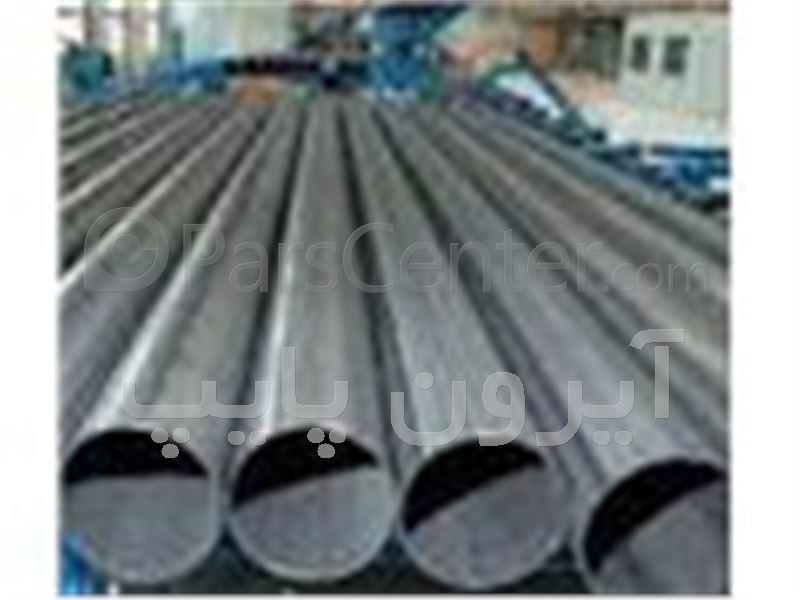 فروش لوله و اتصالات آبیاری،فروش تخصصی لوله اتصالات و شیرآلات گاز و نفت برق