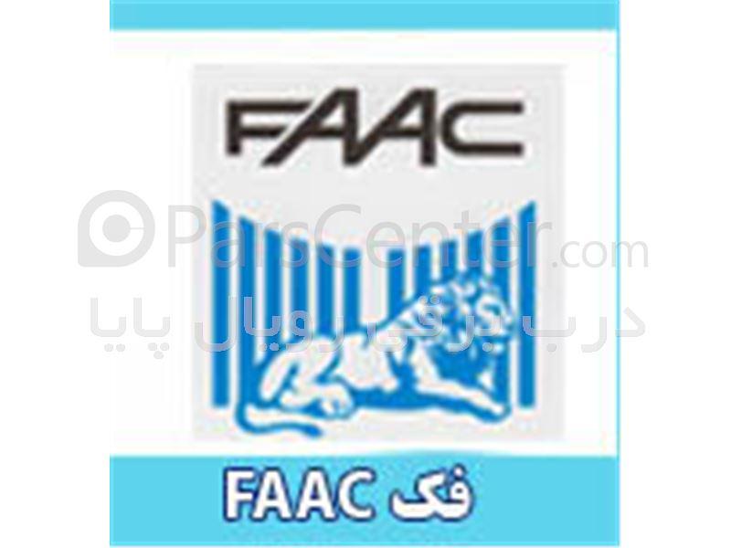 بازوی الکترومکانیک  FAAC 412
