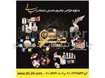 کیف اداری تبلیغاتی