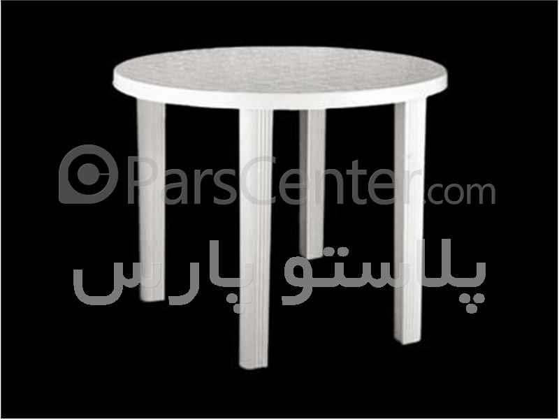 میز پلاستیکی گرد 4 نفره قطر 90-کد101822