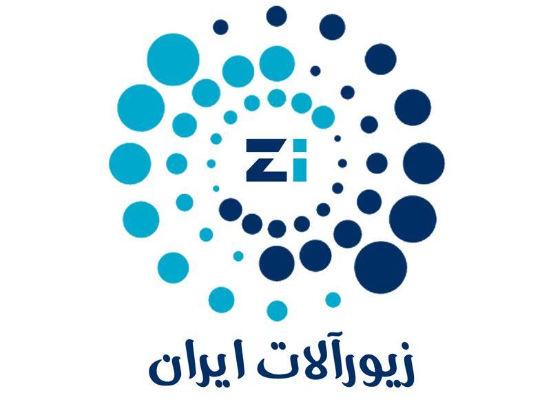 شرکت زیورآلات ایران | اولین و تنها تولیدکننده ی گلوله های شیشه ای و مهره های رزینی و سرب پرده در ایران