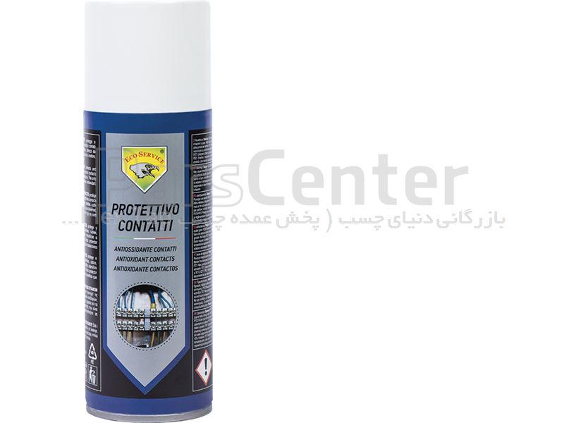 اسپری خشک محافظ بردهای الکتریکی اکو سرویس Eco Service Protettivo Contatti ایتالیا