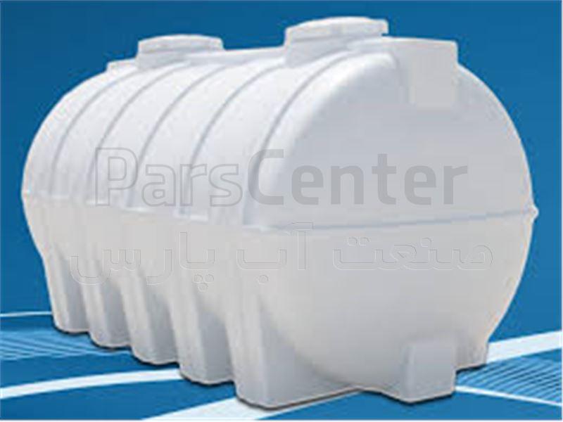 مخزن پلی اتیلن 500 لیتری افقی آب شرب سه لایه