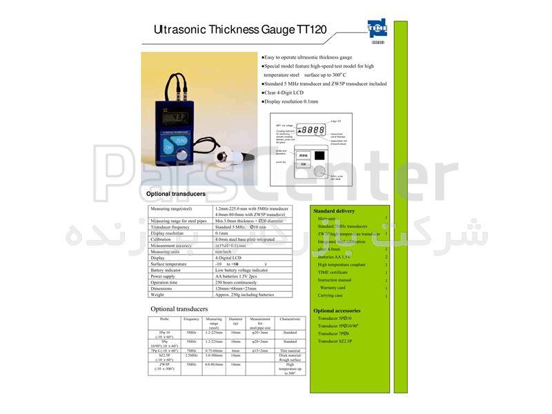 دستگاه ضخامت سنج التراسونیک کمپانی Time چین مدل TT120