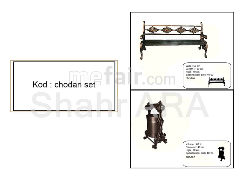 Urban bench-chodan set