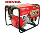 موتور برق 5 kva هوندا