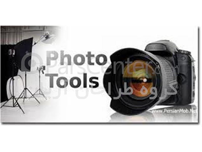 عکاسی صنعتی و استودیویی - خدمات خدمات عکاسی و فیلمبرداری در پارس سنترعکاسی صنعتی و استودیویی ...