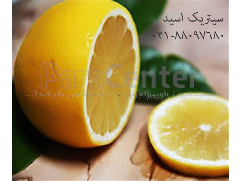 اسید سیتریک خشک - اسید سیتریک آبدار - اسید سیتریک مونوهیدرات