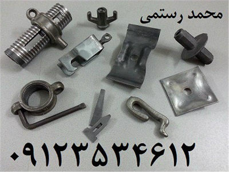 صنعتگران مهر