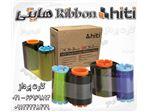 ریبون هایتی hiti ribbon – مواد مصرفی هایتی Consumable hiti -  مشخصات ریبون هایتی ribbon hiti