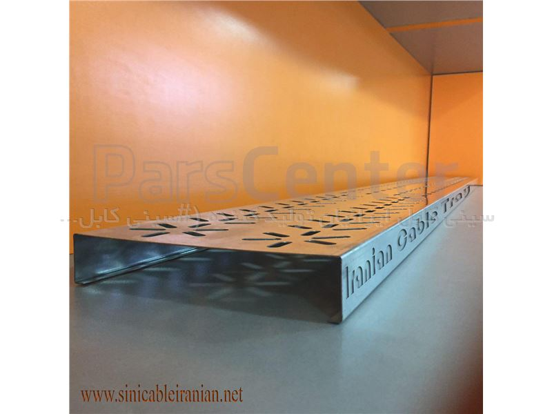 سینی کابل فلزی عرض 40 سانتی متری