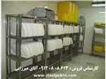 قفسه استیل آشپزخانه صنعتی