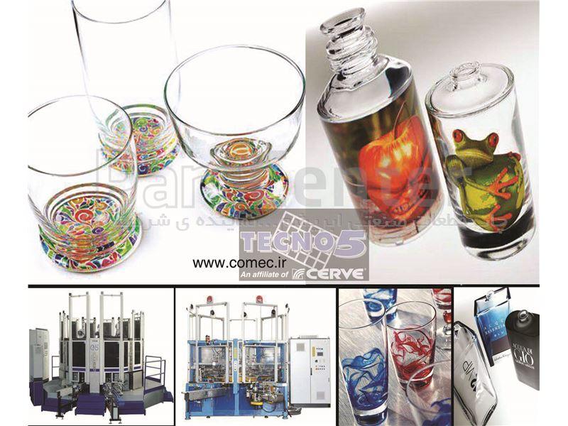 چاپ ظروف شیشه ای
