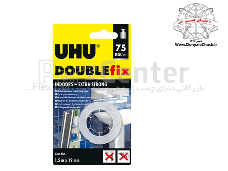 چسب دابل فیکس اوهو UHU Double Fix آلمان