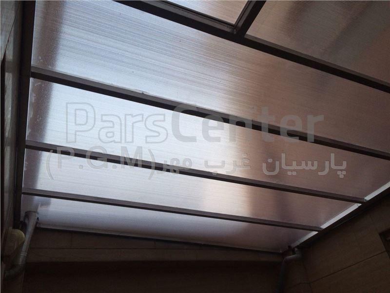 پوشش  سقف حیاط خلوت با ورق پلی کربنات ( چیتگر)