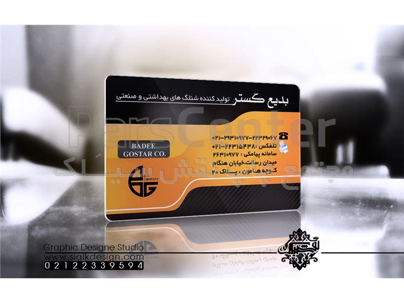 لیست قیمت انواع کارت ویزیت