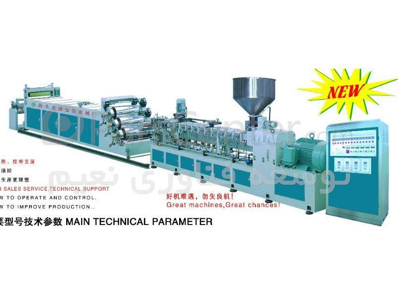 خط تولید ظروف گیاهی - محصولات ماشین آلات تولید ظروف یکبار مصرف در ...خط تولید ظروف گیاهی ...