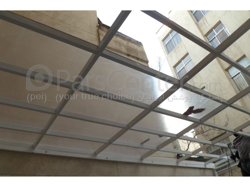 Patio Roof) سقف پاسیو (تمام شیشه ای ) 288 - محصولات سازه های پیش ...... (Patio Roof) سقف پاسیو (تمام شیشه ای ) 288 ...