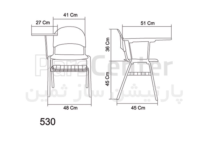 صندلی آموزشی نظری مدل 530