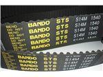 تسمه تایمینگ صنعتی باندو BANDO ژاپن سری STS