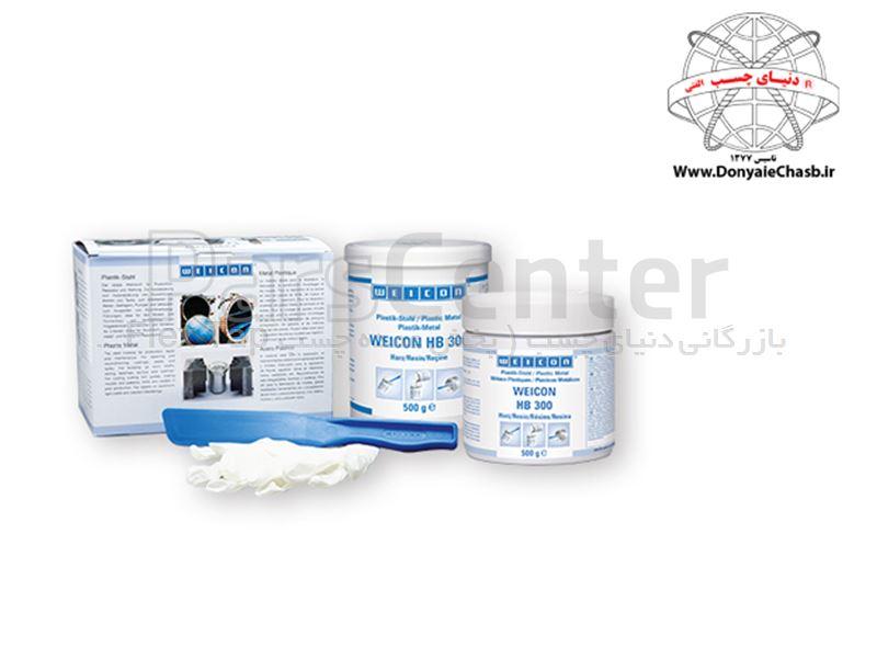 اپوکسی ضد سایش و خوردگی ویکون WEICON HB 300 Epoxy Resin آلمان