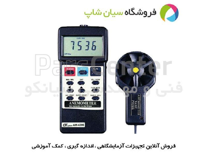 فروش دماسنج و سرعت سنج باد ارزان قیمت لوترون مدل LUTRON AM4206