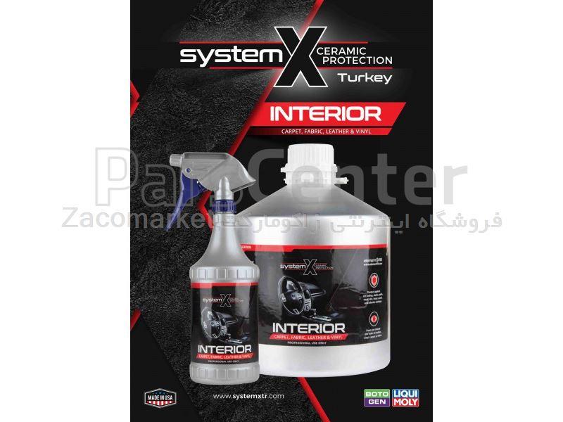 سرامیک اسپری کابین خودرو سیستم ایکس  Element 119 System X