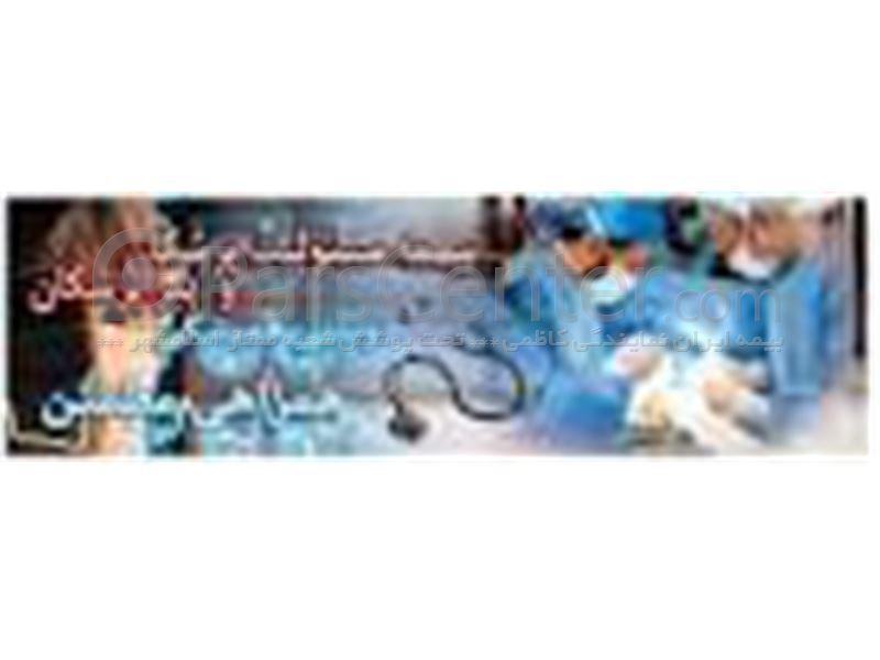 بیمه مسئولیت حرفه ای پیراپزشکان