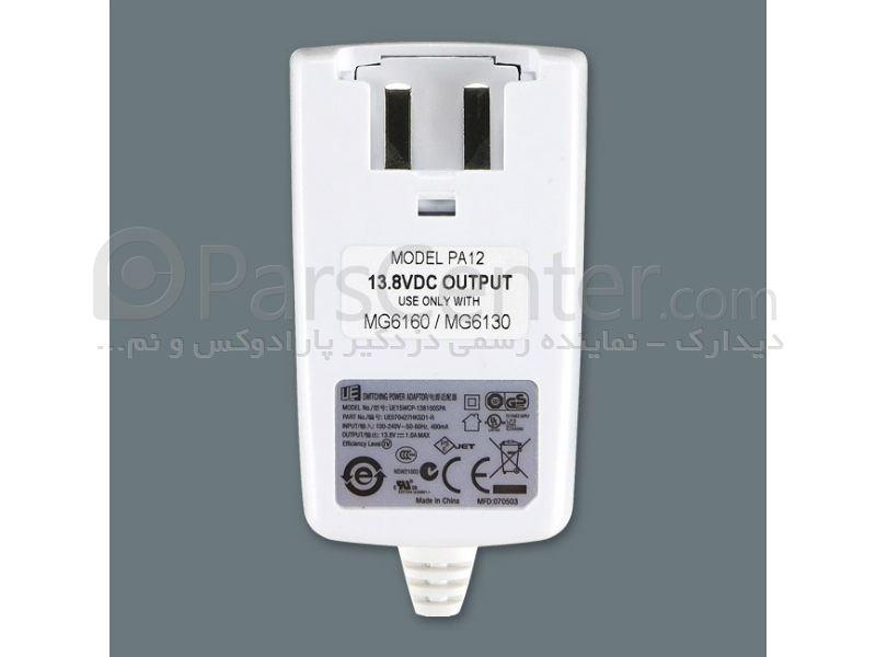 آداپتور دزدگیر پارادوکس  Paradox Power Adapter PA12