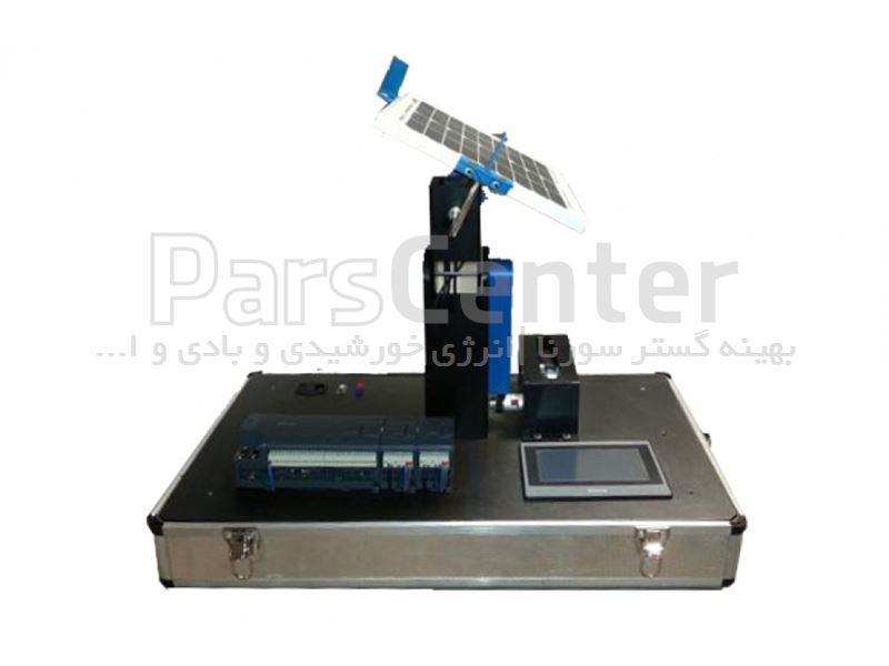 مجموعه آموزشی انرژی های خورشیدی جستجوگر خورشیدی دو محور