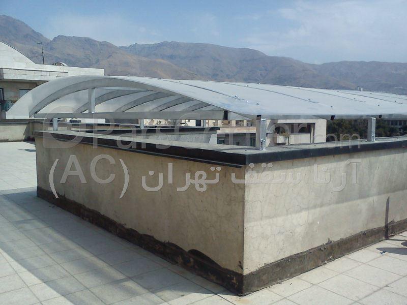 پوشش نورگیر پشت بام ( دیباجی جنوبی )