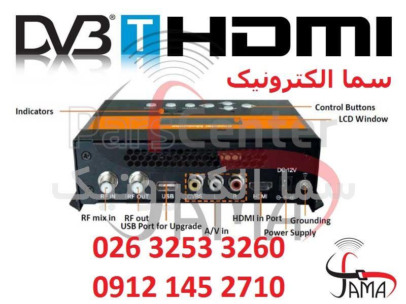 مدولاتور دیجیتال HDMI به DVBT آنتن مرکزی