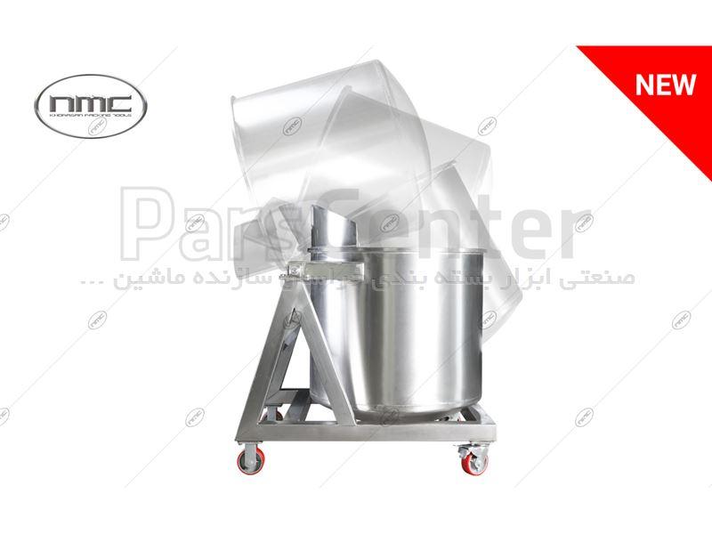 مخزن پخت برنج مدل KPTMR
