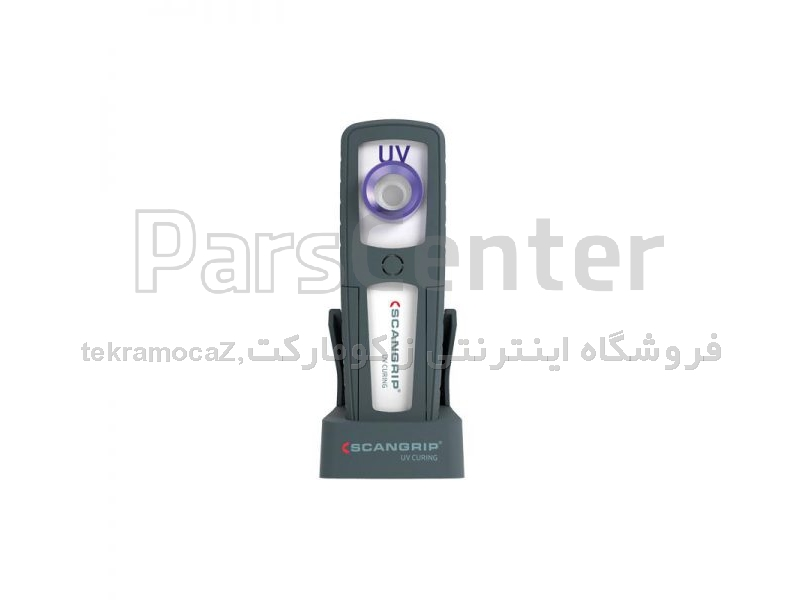 چراغ یو وی اسکن گریپ UV-LIGHT