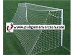 تیر دروازه فوتبال الومینیومی