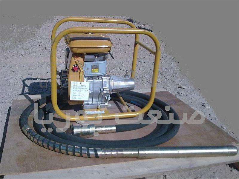 لوازم  ویبراتور ویبراتور - محصولات ماشین آلات راه و ساختمان - سایر در پارس ...