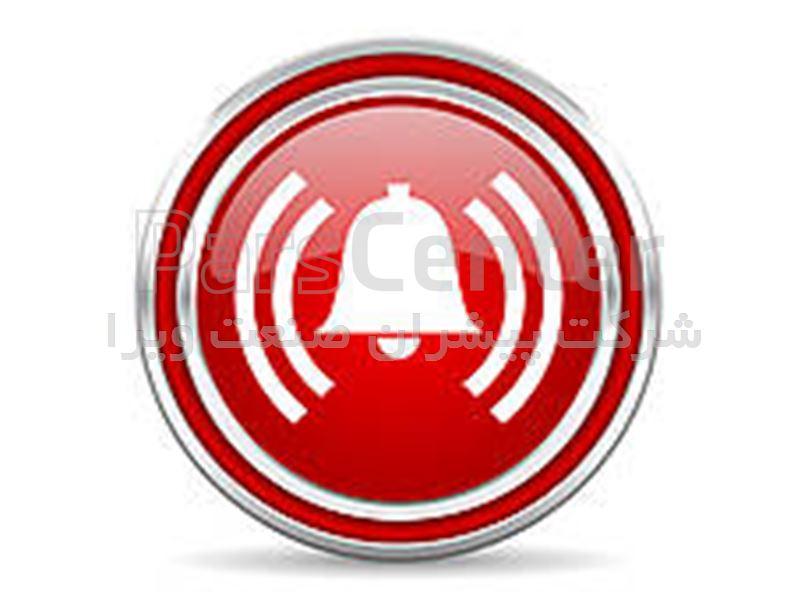 سیستم کنترل و نظارت اتاق سرور src1.9