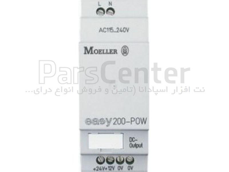 منبع تغذیه MOELLER مدل EASY200-POW