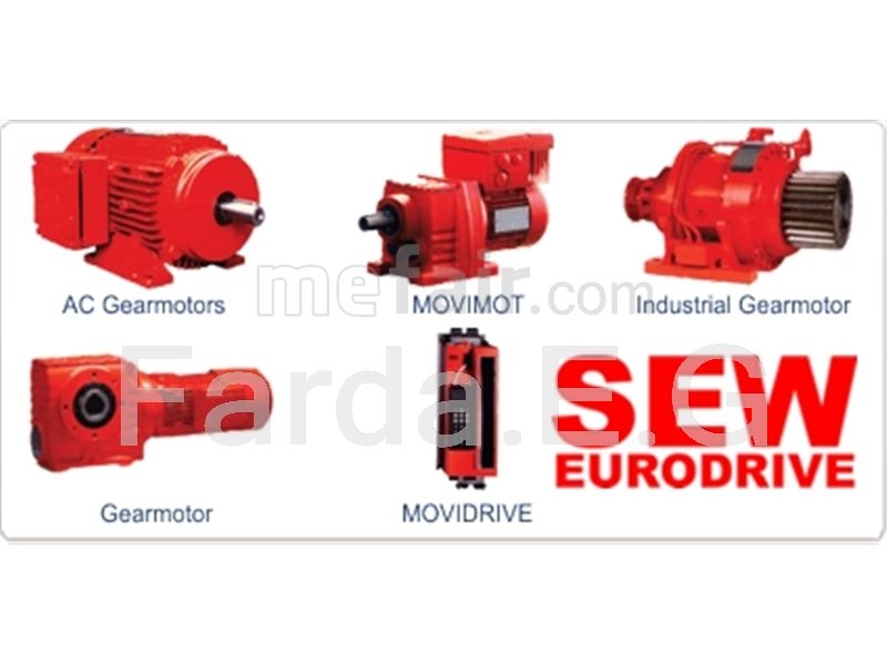 SEW frequency drive & Geared motor