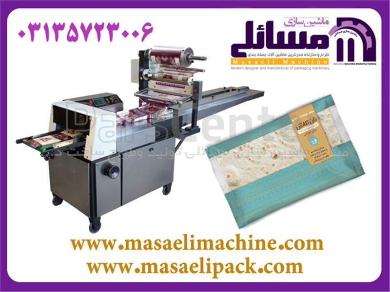دستگاه بسته بندی نان ماشین سازی مسائلی
