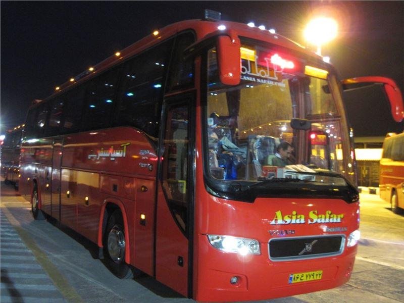 شرکت مسافربری آسیا سفر