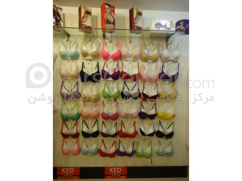 خرید عمده لباس زنانه از ترکیه