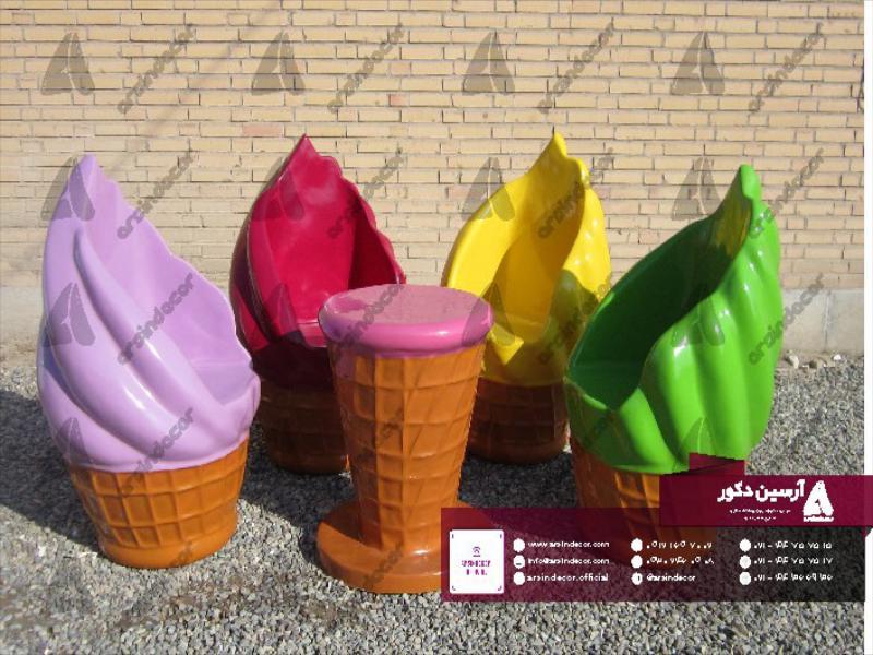 میز و صندلی بستنی قیفی تمام رنگی بزرگ