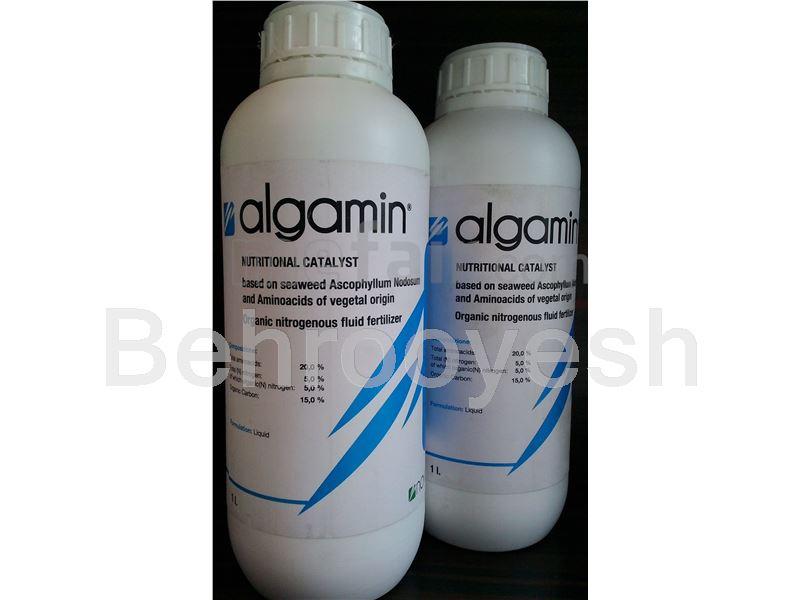 Algamin
