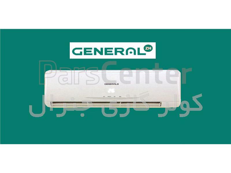 کولر گازی General Cooler ZH 18000