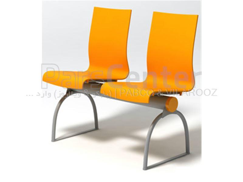 صندلی انتظار  پادنا 2 و 3 نفره