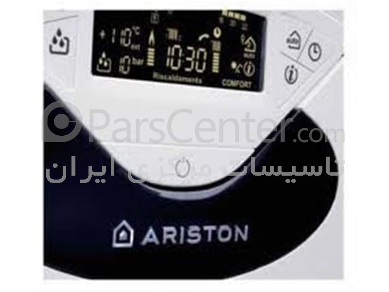 ariston karaj پکیج آریستون مدل جنوس 35000