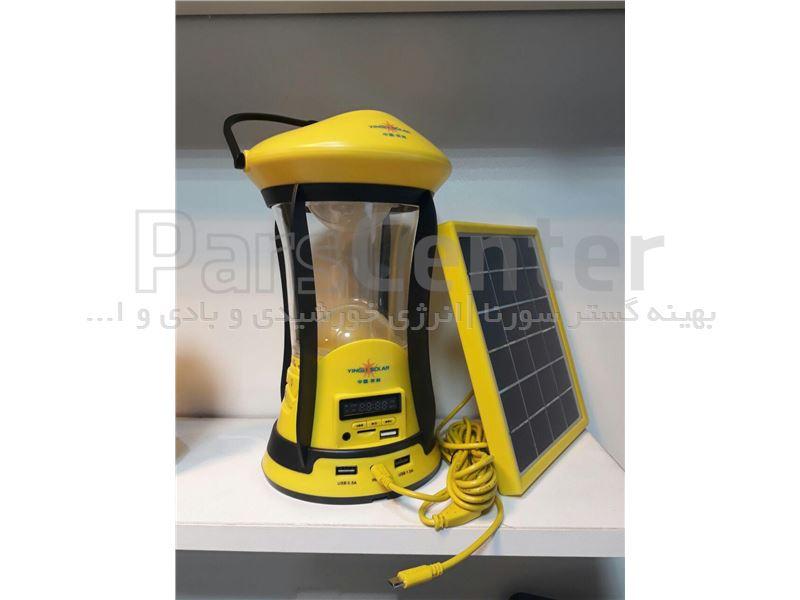 فانوس خورشیدی قابل حمل